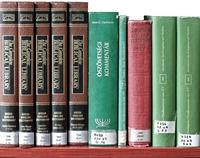 Olvasnivalók: könyvtár katalógus